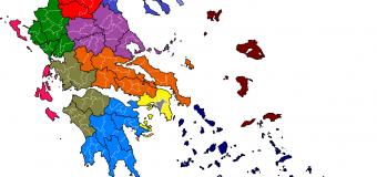Ο Καλλικράτης και ο Πελοποννησιακός πόλεμος