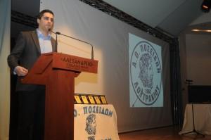 Στην ετήσια εκδήλωση απολογισμού του Α.Ο Ποσειδών Λουτρακίου όπου βραβεύτηκαν οι αθλητές και προπονητές όλων των τμημάτων
