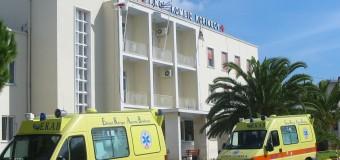 Ερώτηση για το Γενικό Νοσοκομείο Κορίνθου