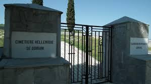 στρατιωτικό κοιμητήριο Δοϊράνης