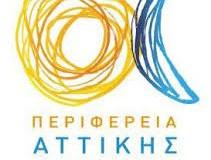 Ερώτηση για τις δαπάνες της Περιφέρειας Αττικής για την τουριστική προβολή