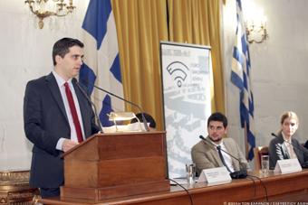 Εγκαίνια του δεύτερου ετήσιου «Μοντέλου Ευρωπαϊκών θεσμικών οργάνων» (EuroSimulation)