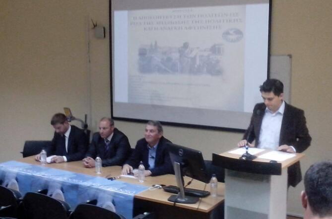 omilia dap korinthou 28-11-2013 (1)