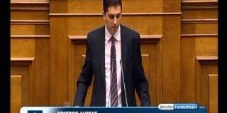 Ομιλία στη πρόταση δυσπιστίας (video)