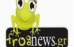 Συνέντευξη στο Frognews