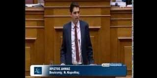 Ομιλία στο προϋπολογισμό του 2014 (video)