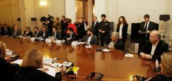 Ομιλία στο Δίκτυο για την Μεταρρύθμιση στην Ελλάδα και την Ευρώπη