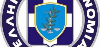 Ανάγκη για πρόσθετα κίνητρα στους υπηρετούντες στις Ειδικές Αστυνομικές Δυνάμεις