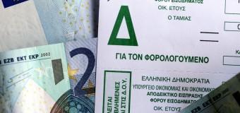 Ίδρυση γραφείου εξυπηρέτησης πολιτών για φορολογικές υπηρεσίες στο Δήμο Νεμέας Κορινθίας