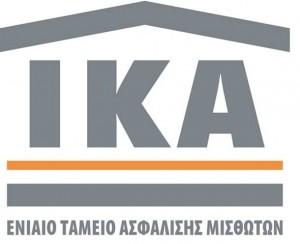 ika etam logo