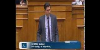 Ομιλία για το Μεσοπρόθεσμο Πλαίσιο Δημοσιονομικής Στρατηγικής 2015-2018 (video)