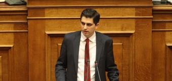 Επίκαιρη επερώτηση στον Υπ. Οικονομικών για τα προβλήματα της φορολογικής διοίκησης