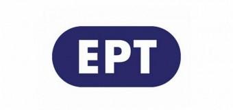 ΕΡΤ – Στην εκπομπή «Ενημέρωση»