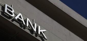 Επίκαιρη επερώτηση για την αναγκαιότητα και τη διαδικασία ανακεφαλαιοποίησης των τραπεζών