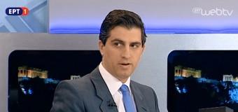 Στην εκπομπή «Focus» στην ΕΡΤ – 05.04.2016