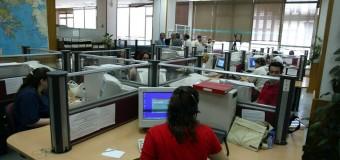 ΕΡΩΤΗΣΗ | Προγραμματισμός Προσλήψεων στο Δημόσιο