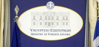 ΕΡΩΤΗΣΗ   Κωλυσιεργία στη χορήγηση θεωρήσεων εισόδου και στην έκδοση διαβατηρίων