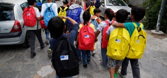 ΕΡΩΤΗΣΗ | Μηδενική απορρόφηση του ευρωπαϊκού προγράμματος διανομής φρούτων και λαχανικών στα σχολεία