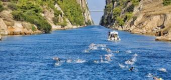 ΕΡΩΤΗΣΗ | Έκθεση σε κίνδυνο των κολυμβητών στον «Αγώνα Κολύμβησης – Διάπλους Διώρυγας Κορίνθου»