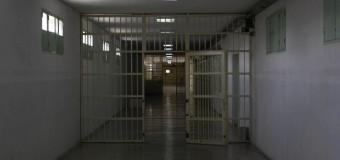 ΕΡΩΤΗΣΗ | Δημιουργία φυλακών Αγ.Ιωάννη Κορινθίας