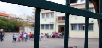 ΕΡΩΤΗΣΗ   Έχει τελικά σχέδιο η Κυβέρνηση για τον τρόπο εισαγωγής στην Τριτοβάθμια εκπαίδευση;
