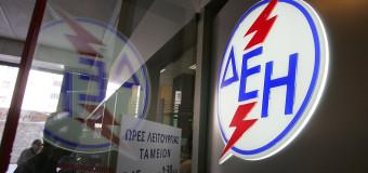 ΕΡΩΤΗΣΗ   Η κυβέρνηση του κ. Τσίπρα με τα ψέματα καταστρέφει και τη ΔΕΗ