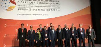 ΣΥΝΑΝΤΗΣΗ | Στο Βελιγράδι για τη Διάσκεψη Καινοτομίας