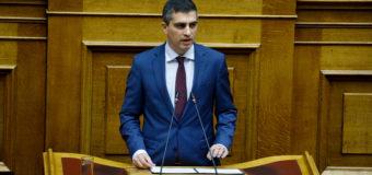 Δελτίο Τύπου | Τηλεδιάσκεψη Πρωθυπουργού με Δήμα, Γεωργιάδη και Επιστήμονες για την Ελληνική ερευνητική δράση για τον Covid19.