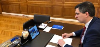 Δελτίο Τύπου | Συμμετοχή Χρίστου Δήμα στην άτυπη τηλεδιάσκεψη Υπουργών Έρευνας και Καινοτομίας της ΕΕ με θέμα «η ανταπόκριση της Ευρωπαϊκής Έρευνας και Καινοτομίας στην αντιμετώπιση της πανδημίας του νέου κορωνοϊού (COVID-19)