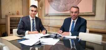 Δελτίο Τύπου | Ο Υφυπουργός Ανάπτυξης και Επενδύσεων, Χρίστος Δήμας, στην τελετή υπογραφής των συμβολαίων για τη χρηματοδότηση του «Παρατηρητηρίου Γεωεπιστημών και Κλιματικής Αλλαγής – PANGEA» και την αγορά ωκεανογραφικού σκάφους, από την Ευρωπαϊκή Τράπεζα Επενδύσεων (ΕΤΕπ).
