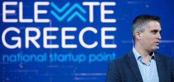 ΔΕΛΤΙΟ ΤΥΠΟΥ 13.11.2020 | Χρίστος Δήμας : «Εγγράφηκαν οι πρώτες νεοφυείς επιχειρήσεις στο Elevate Greece.»